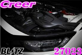 BLITZ ブリッツ 27023 カーボンインテークシステム ホンダ FK8 シビック タイプR用 コアタイプ:A3 ステンレスメッシュ CARBON INTAKE SYSTEM