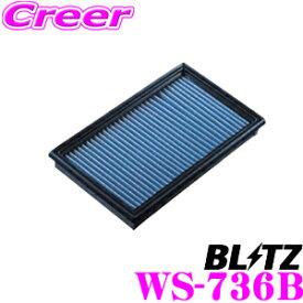 BLITZ ブリッツ エアフィルター WS-736B 59645SUS POWER AIR FILTER LMスズキ JB64W ジムニー用サスパワーエアフィルターLM純正品番13780-77R00対応品