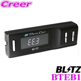 BLITZ ブリッツ e-ThroCon BTEB1 日産 27系 セレナ e-power/HE12 ノートe-power 等用 電気自動車・e-power・ハイブリッド車専用スロットルコントローラー