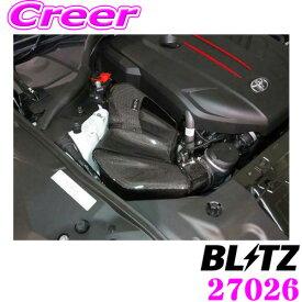 BLITZ ブリッツ 27026 カーボンインテークシステム トヨタ DB42 スープラ / BMW HF30 Z4用 コアタイプ:A3 ステンレスメッシュ CARBON INTAKE SYSTEM