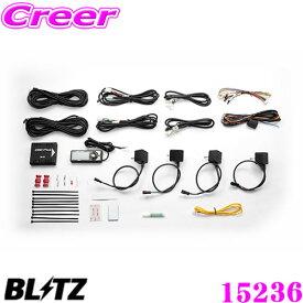 BLITZ ブリッツ 15236 DAMPER ZZ-R SpecDSC PLUS 車種別セット TYPE A トヨタ 50系 プリウス/ 10系 C-HR等用 DSCをDSC Plusへアップグレード!! Gセンサー搭載 減衰力を自動コントロール!!