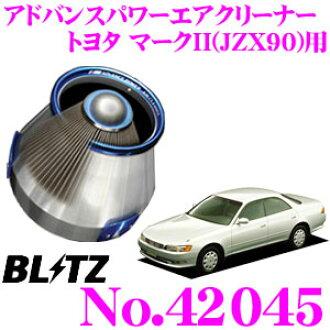 供BLITZ burittsu No.4萬2045豐田標記II(JZX90)使用的高級功率核心型空氣凈化機ADVANCE POWER AIR CLEANER