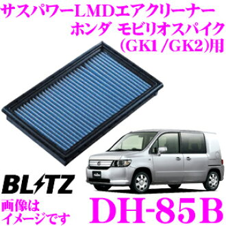 Creer Online Shop Power Air Filter Lmd Pure Article Number 17220