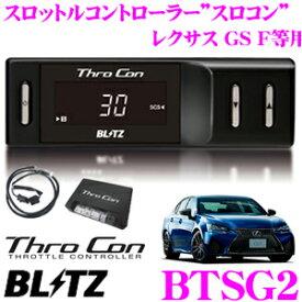BLITZ ブリッツ スロコン BTSG2 スロットルコントローラー 【トヨタ ヴォクシー/シエンタ/ハリアー/ポルテ 等適合 アクセルレスポンス向上/セーフティ機能搭載】