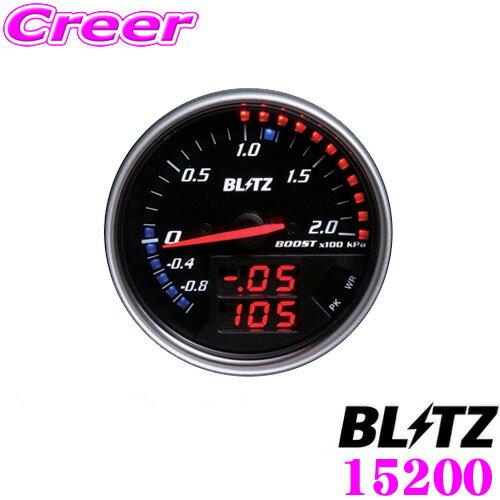 BLITZ ブリッツ FLDメーター 15200 FLD METER BOOST (ブーストセンサー無) 【OBDIIコネクタ接続から情報取得! ブースト圧をはじめとする最大3項目表示 ブースト圧取得車種対応/ブースト面盤 φ74】