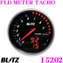 BLITZ ブリッツ FLDメーター 15202 FLD METER TACHO 【OBDIIコネクタ接続から情報取得! エンジン回転数をはじめとする最大3項目...