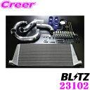 BLITZ ブリッツ インタークーラー SE type JS 23102 日産 S13系 180SX/シルビア用 INTER COOLER Standard E...