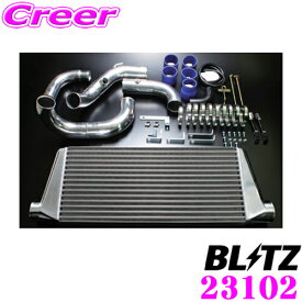 BLITZ ブリッツ インタークーラー SE type JS 23102 日産 S13系 180SX/シルビア用 INTER COOLER Standard Edition