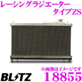 BLITZ ブリッツ レーシングラジエーター タイプZS 18855 三菱 CT9A ランサーエボリューションVII/VIII/IX用 RACING RADIATOR Type ZS