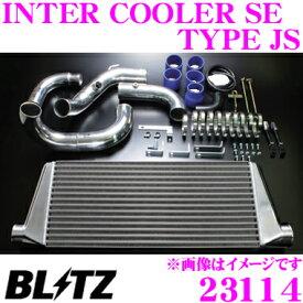 BLITZ ブリッツ インタークーラー SE type JS 23114 三菱 CT9A ランサーエボリューションVIII用 INTER COOLER Standard Edition