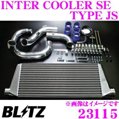BLITZ ブリッツ インタークーラー SE type JS 23115 スバル GD8系 インプレッサ用 INTER COOLER Standard Edition