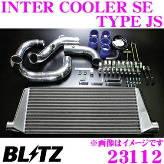 供BLITZ burittsuintakura SE type JS 23112 Subaru GR派GV派impuressa使用的INTER COOLER Standard Edition
