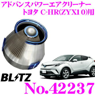 供BLITZ burittsu No.4万2237丰田C-HR(ZYX10)使用的高级功率核心型空气净化机ADVANCE POWER AIR CLEANER