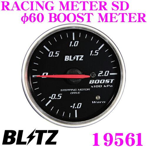 BLITZ RACING METER SD 19561 丸型アナログメーター ブースト計 φ60 BOOST METER ホワイトLED/レッドポインター