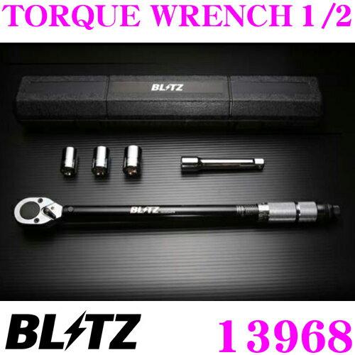 ブリッツ タイヤ交換用トルクレンチ 13968 BLITZ TORQUE WRENCH 1/2 ソケット差し込み口:1/2インチ(12.7mm) 調整範囲:28〜210N・m