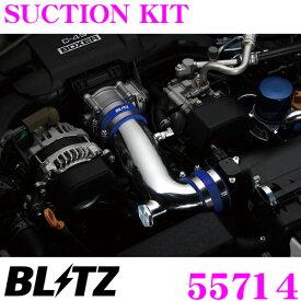【4/9〜4/16はエントリーで最大P38.5倍】BLITZ ブリッツ 55714 トヨタ ZN6 86/スバル ZC6 BRZ(MT車 MC後)用 SUCTION KIT サクションキット
