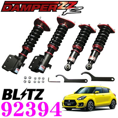 BLITZ ブリッツ DAMPER ZZ-R No:92394 スズキ ZC33S スイフトスポーツ(H29/9〜)用 車高調整式サスペンションキット