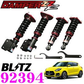 BLITZ ブリッツ DAMPER ZZ-R No:92394スズキ ZC33S スイフトスポーツ(H29/9〜)用車高調整式サスペンションキット