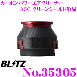 blitz-35305
