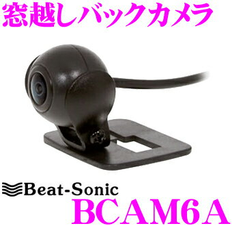 Beat-Sonic ビートソニック BCAM6A 窓越しバックカメラ 【両面テープ/L型フックでどんな車にも自在に取付可能!】