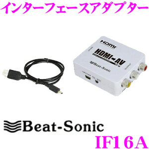 beat-sonic-if26a