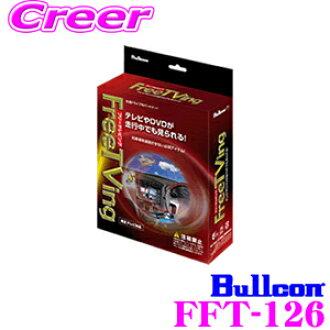 富士電機工業burukon FFT-126 furiterebingu(自動類型)