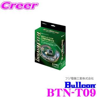 富士电机工业burukon BTN-T09 TELENAVing terenabingu TV自动导航器转换型