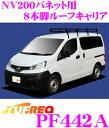 Img60722570