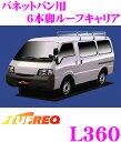 Img60840628