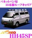 Img60841820