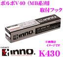 Img60843019