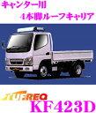Img60906348