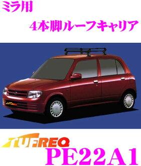 供供精興工業TUFREQ強壯的Lec PE22A1 daihatsumira使用的4部腿業務使用的屋頂履歷