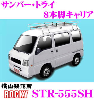 Roof carrier for eight leg duties made of the steel + plating for the Yokoyama mill ROCKY (Rocky) STR-555SH Subaru Sambar try