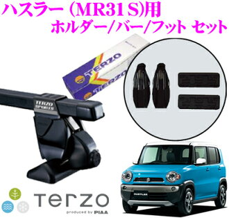 TERZO テルッツオ 스즈키 사기꾼 (루프 레일이 없는 차량) 용 루프 캐리어 장착 3 점 세트