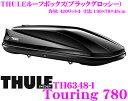 THULE TouringL(Touring780) スーリー ツーリングL TH6348-1 ブラックグロッシールーフボックス(ジェットバッグ) 【ファースト...