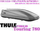 【本商品エントリーでポイント6倍!】THULE TouringL(Touring780) 6348 スーリー ツーリングL TH6348 チタンエアロスキンルー...