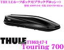 THULE TouringALPINE(Touring700) スーリー ツーリングアルパイン TH6347-1 ブラックグロッシールーフボックス(ジェットバッ...