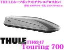 【本商品エントリーでポイント7倍!】THULE TouringALPINE(Touring700) スーリー ツーリングアルパイン TH6347 チタンエアロス...
