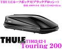 THULE TouringM(Touring200) スーリー ツーリングM TH6342-1 ブラックグロッシールーフボックス(ジェットバッグ) 【ファースト...
