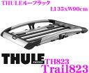 THULE Trail823スーリー トレイル TH823 ルーフラック【長尺物対応前後ラバーパッド/アタッチメント対応T-トラック装…