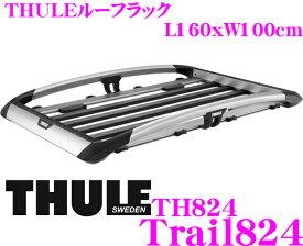THULE Trail824 スーリー トレイル TH824 ルーフラック 【長尺物対応前後ラバーパッド/アタッチメント対応T-トラック装備】 【外寸160cm×100cm】