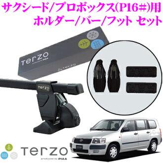 供TERZO teruttsuotoyotasakushido/專業箱(P16#派)使用的屋頂履歷裝設3分安排