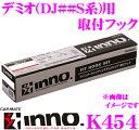 Imgrc0063336307