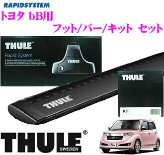 供THULE suritoyota bB使用的屋頂履歷裝設3分安排(黑色)