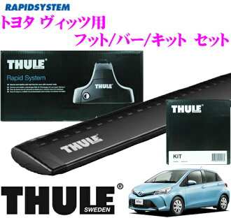 供THULE suritoyotavittsu使用的屋頂履歷裝設3分安排(黑色)