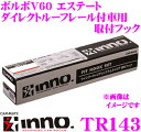 Imgrc0063980734