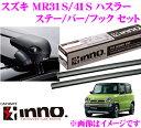 Imgrc0065688104