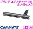 Imgrc0062702020
