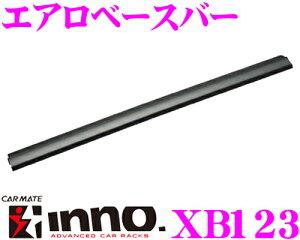 XB123-top